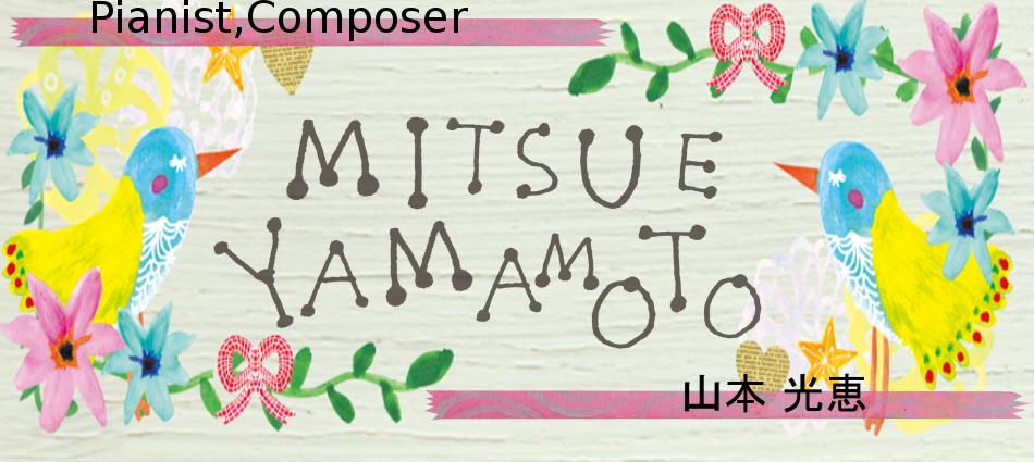 Mitsue Yamamoto Web Site